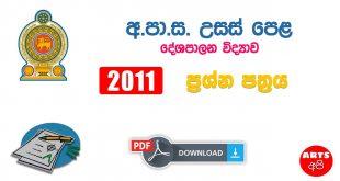 Advanced Level Political Science 2011 Paper